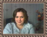 Ирина Щербакова, 31 августа , Коркино, id105055579