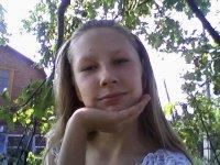 Алина Маньякова, 17 сентября , Дрезна, id25373993