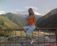 Алена Григорьева, 25 июня 1986, Улан-Удэ, id25524488