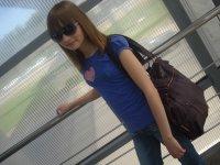 Дарья Сергеевна, 21 апреля , id60687500