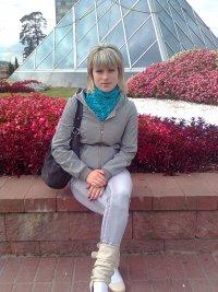 Кристина Юдина, 29 апреля , Быхов, id96808159